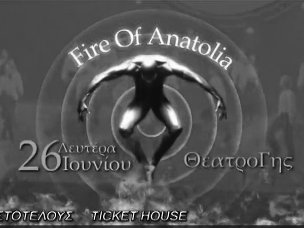 "<b>Fire Of Anatolia TVC</b><br>Description: TVC for ""Fire Of Anatolia"" event. Commissioned by UP. <br>Footage provided by UP. <br>Compositing and motion graphics by MethODD.<br><b>Created: 2008</b>"