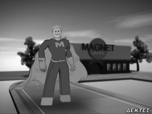 "<b>Magnet Electric</b><br>Description: TVC for ""Magnet Electric"". Commissioned by UP. 3d character and animation by some guy in Athens (!!!). <br>Compositing and motion graphics by MethODD.<br><b>Created: 2008</b>"